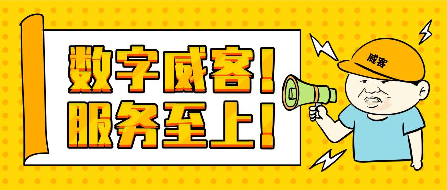 广州企业代账报价 真诚推荐「珍岛数字威客平台供应」