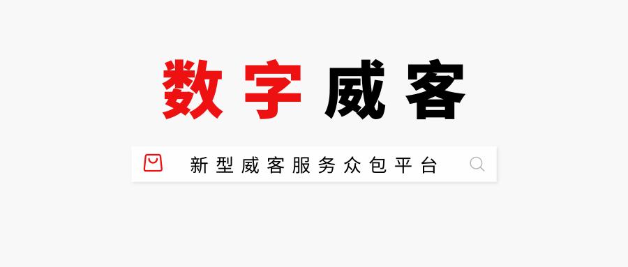 浙江推广策划,策划
