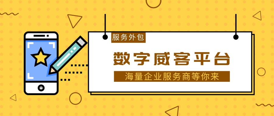 江苏德文翻译公司「珍岛数字威客平台供应」