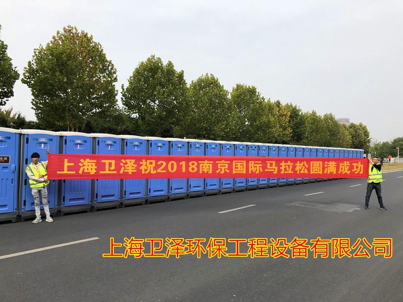 连云港临时卫生间出租价格 诚信服务 上海卫泽环保供应