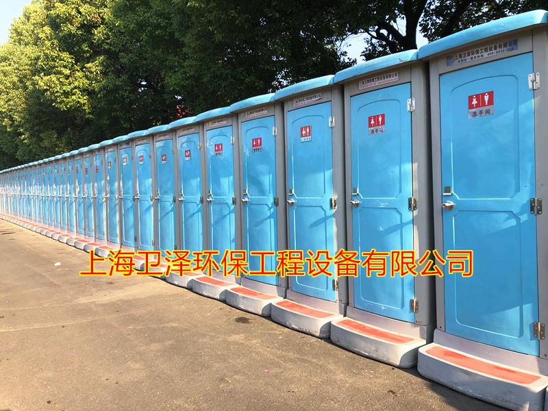 陕西生态厕所定做 欢迎来电 上海卫泽环保供应