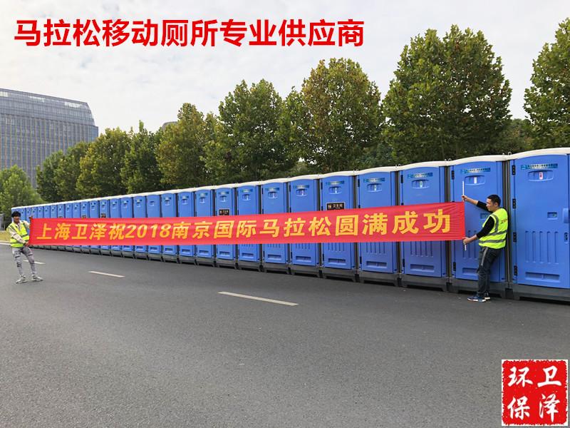 丽水简易卫生间租赁价格「上海卫泽环保供应」