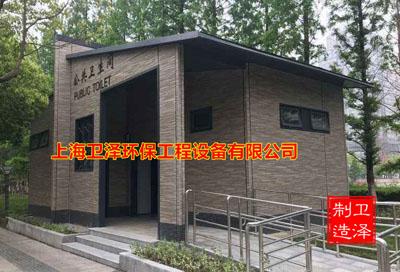 江西移动厕所定制 欢迎咨询 上海卫泽环保供应