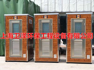 甘肃环保厕所销售 上海卫泽环保供应