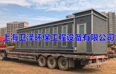 西藏公共厕所生产厂家 上海卫泽环保供应