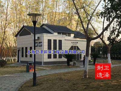 四川装配式厕所订做 上海卫泽环保供应