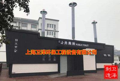 天津流动厕所定制 上海卫泽环保供应