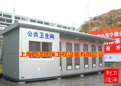 临沂活动厕所租赁 上海卫泽环保供应