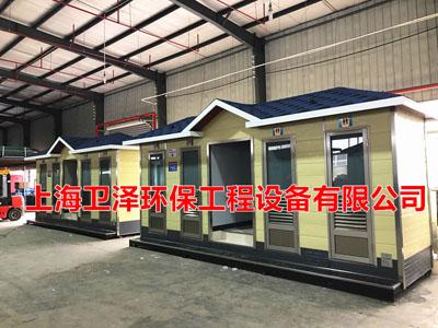 海南简易厕所 欢迎来电 上海卫泽环保供应