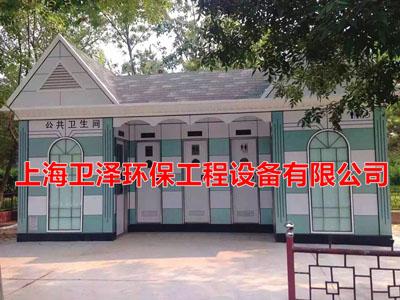 无锡厕所出租 欢迎来电 上海卫泽环保供应