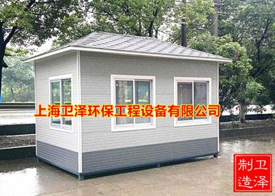 黄浦区库存岗亭质量保证 欢迎咨询 上海卫泽环保供应