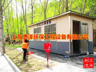 浦东新区便宜岗亭销售 欢迎来电 上海卫泽环保供应
