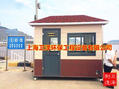 江西售货岗亭 欢迎咨询 上海卫泽环保供应