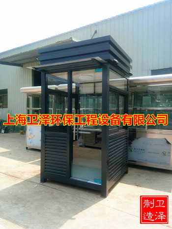 岗亭制造厂家 欢迎来电 上海卫泽环保供应