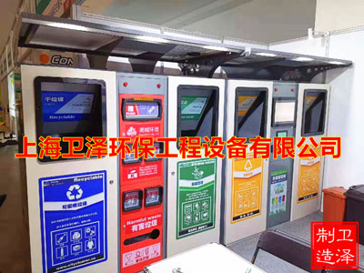 吉林耐用性高垃圾房电话 来电咨询 上海卫泽环保供应