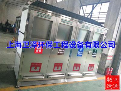 吉林垃圾房生产厂家 欢迎咨询 上海卫泽环保供应