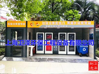福建垃圾房定做 上海卫泽环保供应