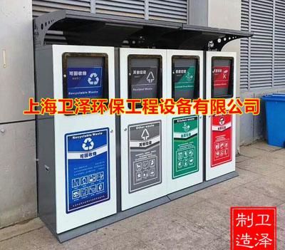 虹口区库存垃圾房选型价格 欢迎来电 上海卫泽环保供应