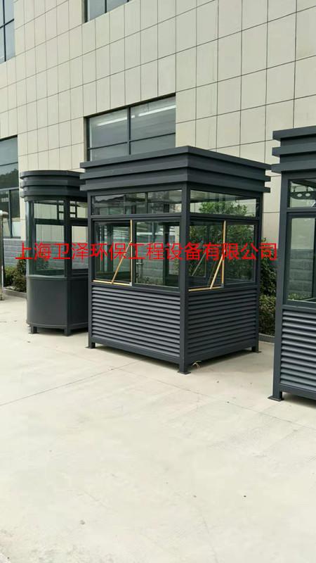 貴州站崗崗亭定制 歡迎來電 上海衛澤環保供應