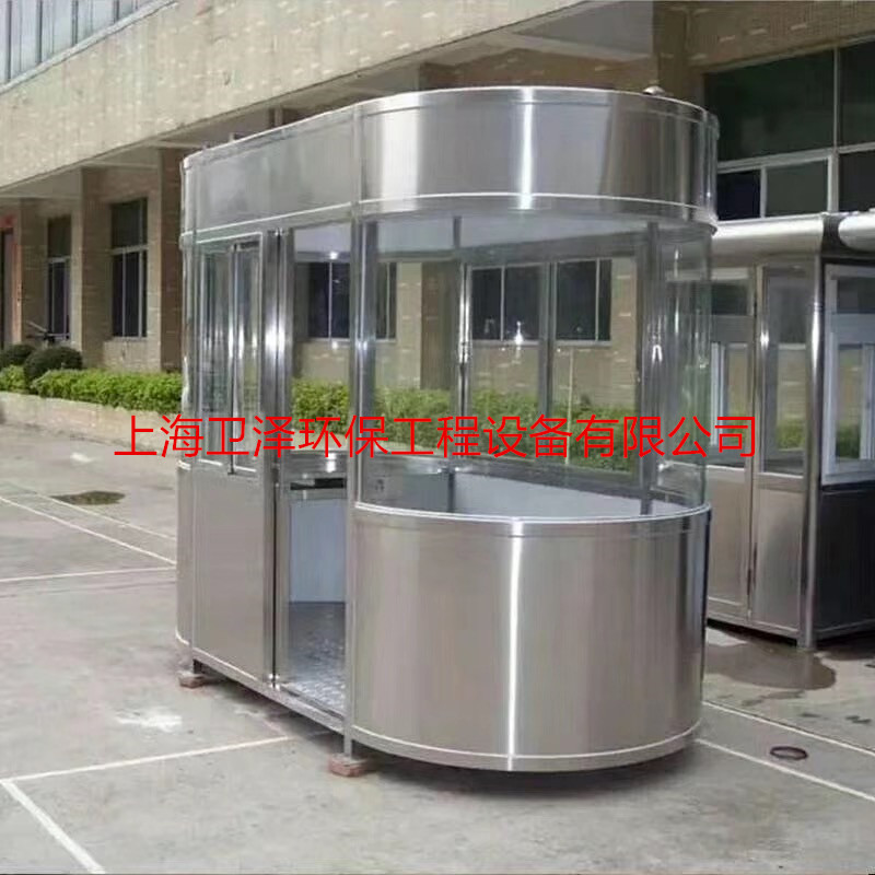 江西售货岗亭生产 欢迎来电 上海卫泽环保供应