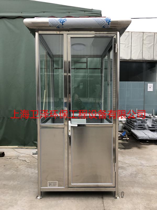 杨浦区库存岗亭欢迎来电 欢迎来电 上海卫泽环保供应