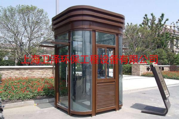 金山区正规岗亭制造厂家 欢迎来电 上海卫泽环保供应