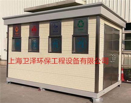 吉林便宜垃圾房制造厂家 来电咨询 上海卫泽环保供应