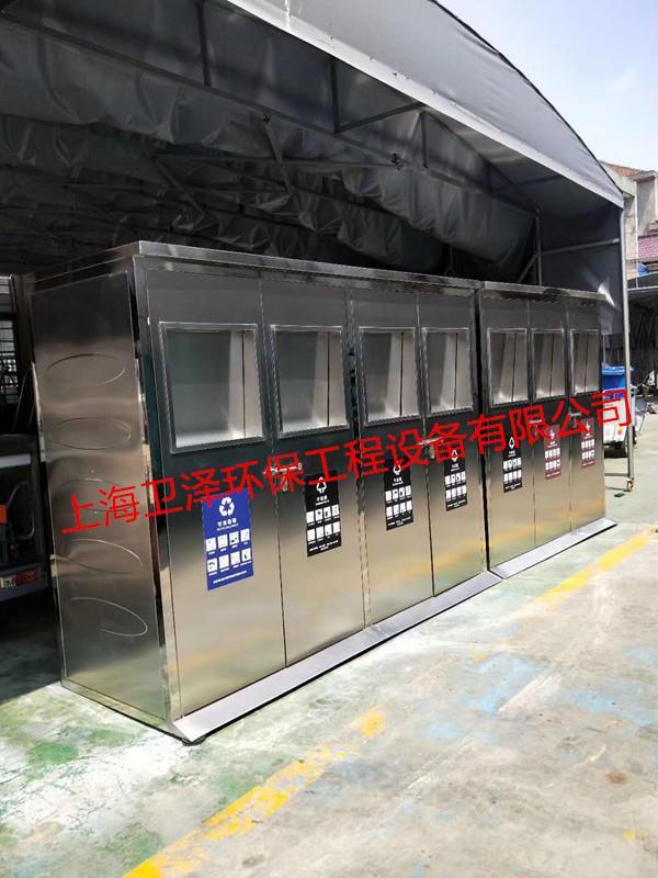 崇明区本地垃圾房公司 欢迎来电 上海卫泽环保供应
