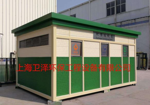 陕西销售垃圾房欢迎来电 欢迎来电 上海卫泽环保供应