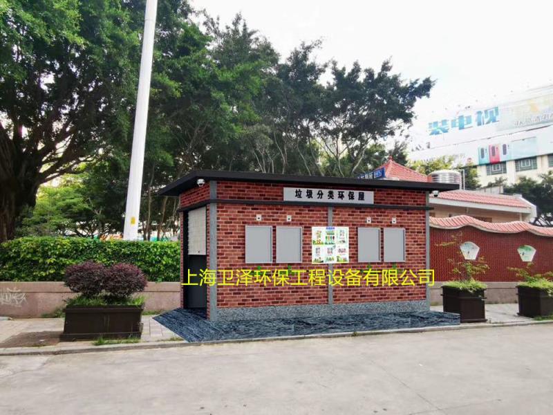 北京本地垃圾房服务至上 来电咨询 上海卫泽环保供应