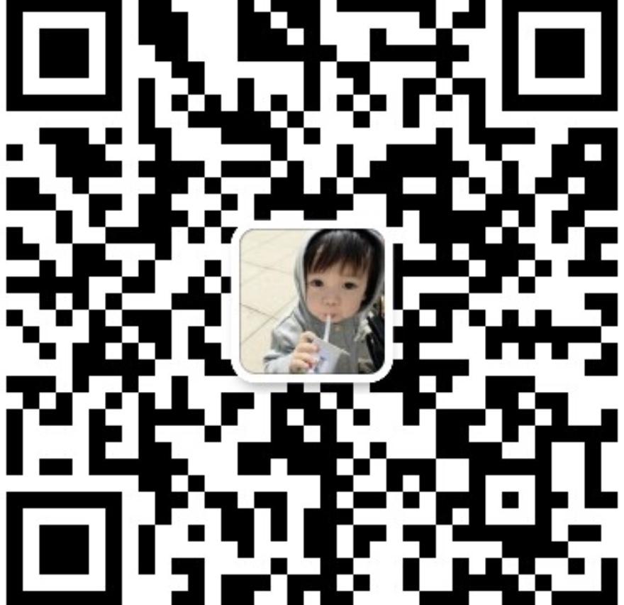 上海新班木业有限公司