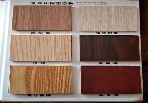 江苏原装生态板规格齐全 上海新班木业供应