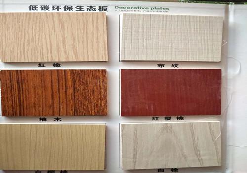 上海優質生態板優質商家