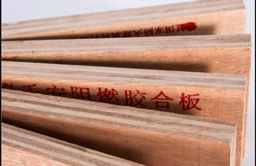 山东A1阻燃多层板厂商报价 上海新班木业供应