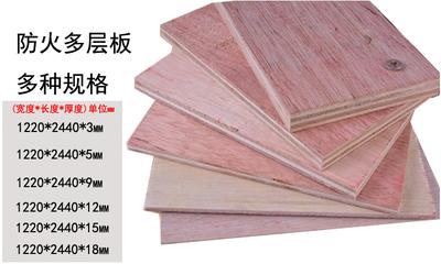 B1阻燃多层板推荐厂家 上海新班木业供应