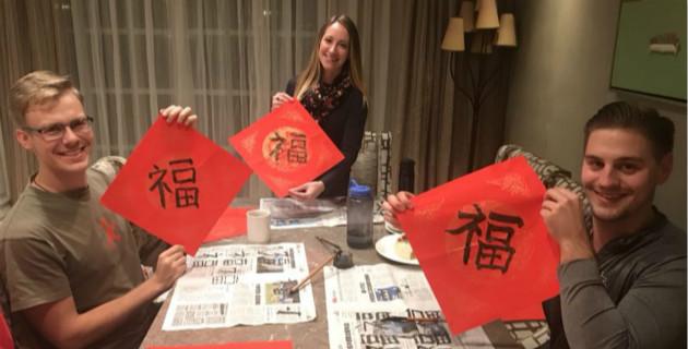 北京口碑好对外汉语培训免费咨询 欢迎来电  上海信服文化传播供应
