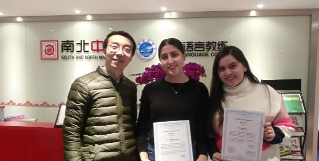 上海對外漢語培訓怎么樣 推薦咨詢  上海信服文化傳播供應
