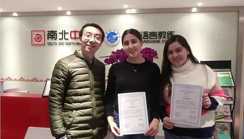 昆山效果好对外汉语培训机构价格 来电咨询「 上海信服文化传播供应」