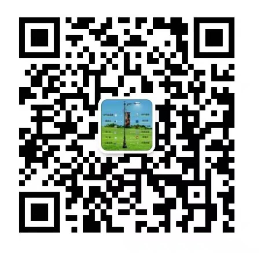 上海熙枚電子科技有限公司