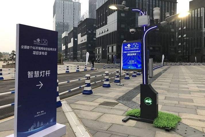 湖南智慧路灯厂商「上海熙枚电子科技供应」