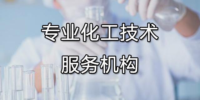 橡胶劳保用品配方分析配方还原 上海新泊地化工供应