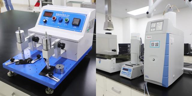空气净化剂配方分析要多少钱,配方分析