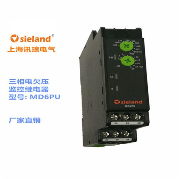 放心省心 相序保护器哪家好 创新服务「上海讯琅电气供应」