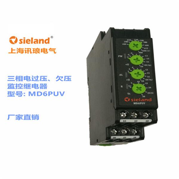 缺相保护器销售价格 服务至上「上海讯琅电气供应」