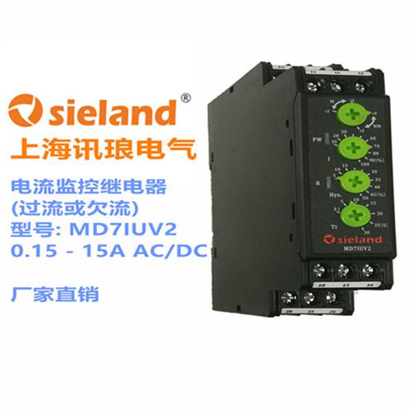 型号齐全电流继电器电流控制器源头好货,电流继电器电流控制器