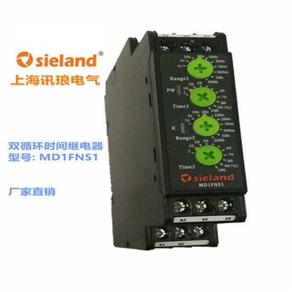 三相掉相保护继电器信息推荐 诚信为本「上海讯琅电气供应」