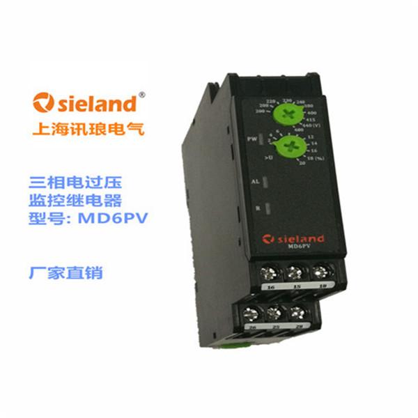 专业提供相序保护器缺相继电器销售厂家 诚信互利「上海讯琅电气供应」