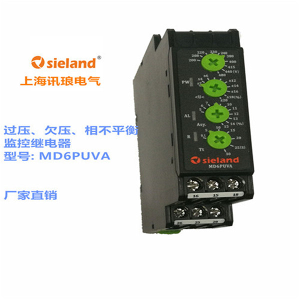业界翘楚相序继电器缺相保护器值得信赖,相序继电器缺相保护器