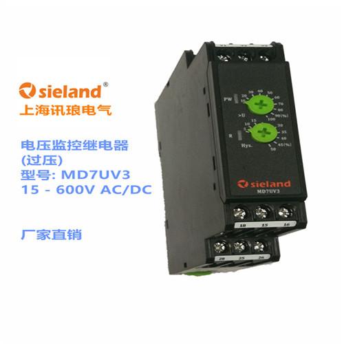 空调断相继电器高端品牌厂家要多少钱 诚信服务「上海讯琅电气供应」