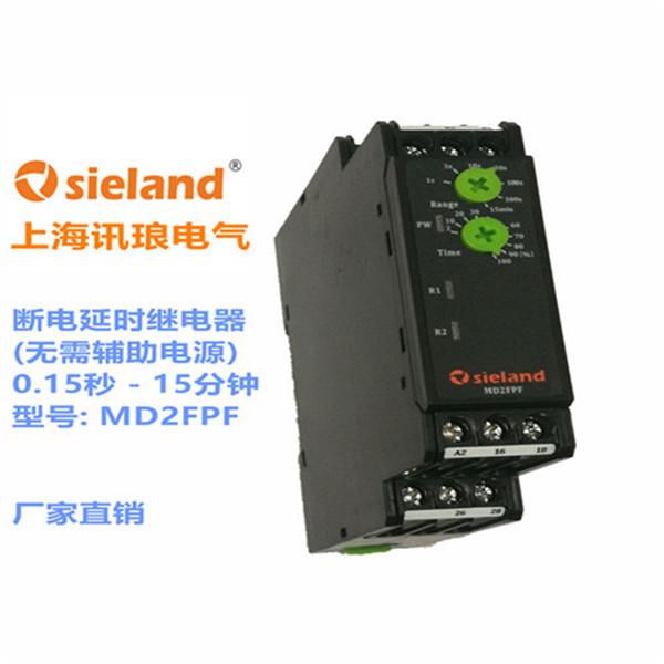 RM4TU02 替代型号价格报价诚信企业推荐,替代型号价格报价